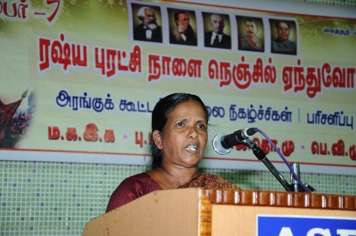 பெண்கள் விடுதலை முன்னணியின் திருச்சி மாவட்ட தலைவர் தோழர் நிர்மலா