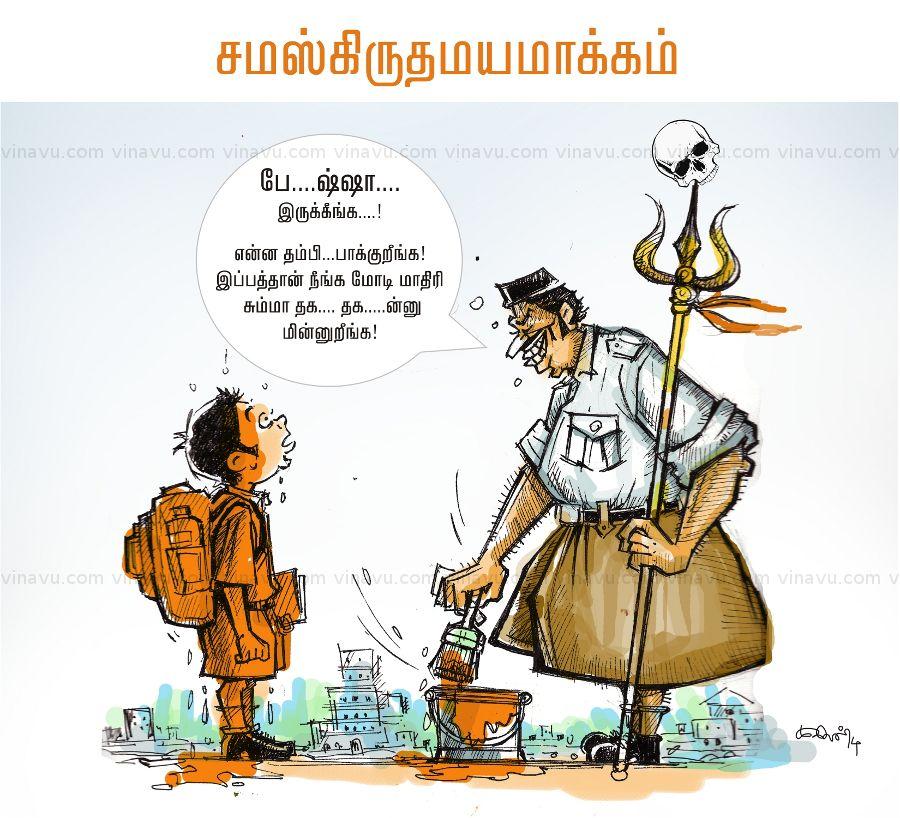 rss-cartoon-post