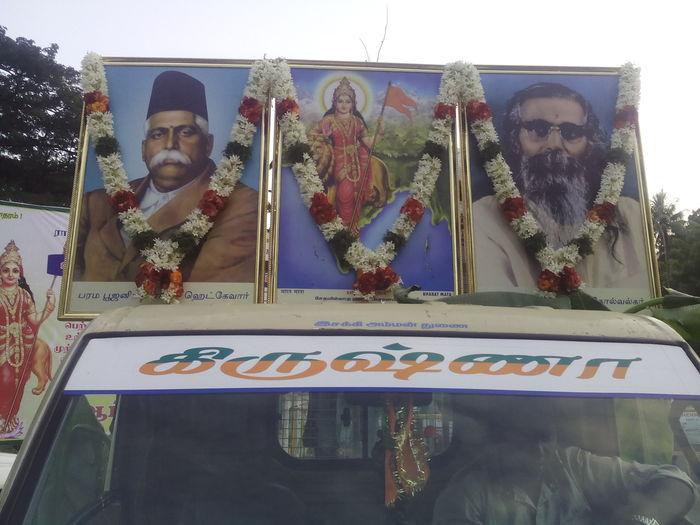 ஆர்.எஸ்.எஸ் பேரணி