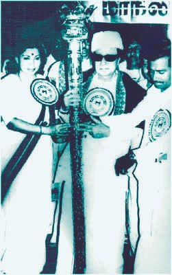 பாசிசக் கோமாளி
