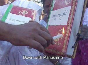 மனு ஸ்மிருதி