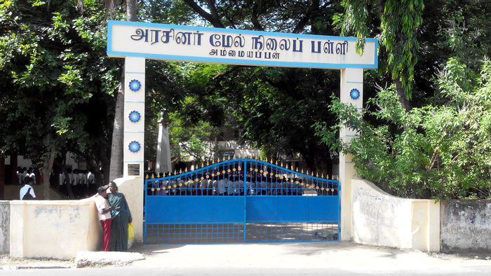 school-front