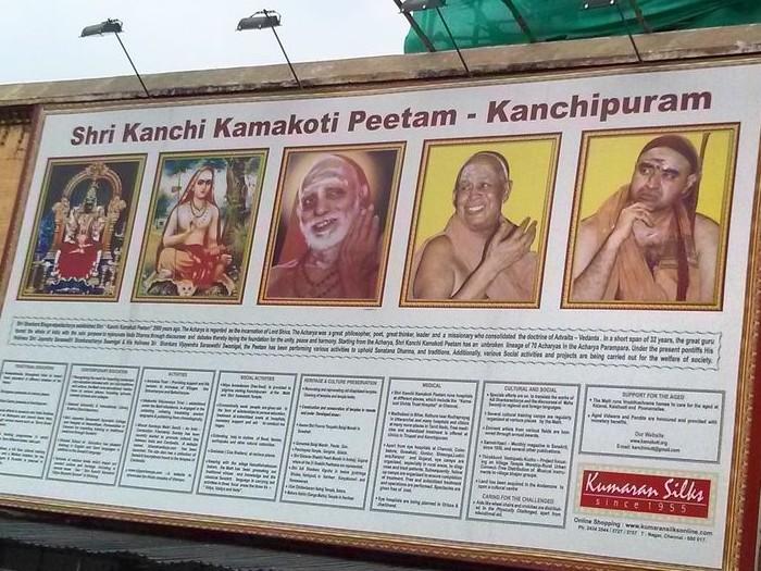 temple-annadhanam-photos-39
