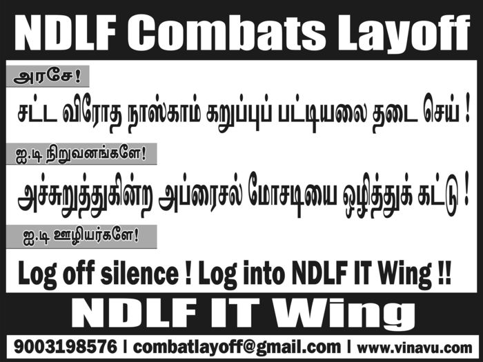 ndlf-it-wing-poster-ta