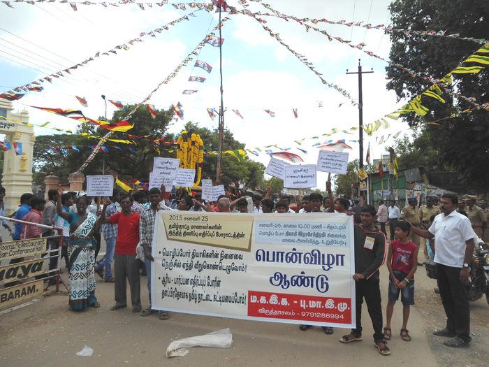 virudai-anit-hindi-imposition-protest-05