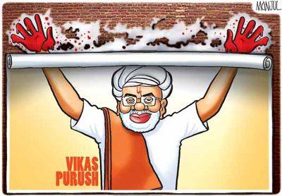 Narendra-Modi-Cartoon