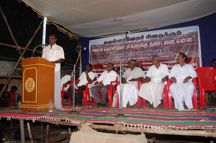A.P.சிவக்குமார், மு .ஊ.ம.தலைவர், காவாலகுடி