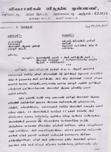 vivimu-letter-to-subramanian-1