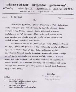 vivimu-letter-to-subramanian-5
