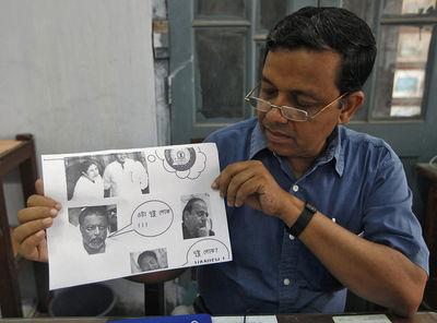 பேராசிரியர் அம்பிகேஷ் மகாபத்ரா