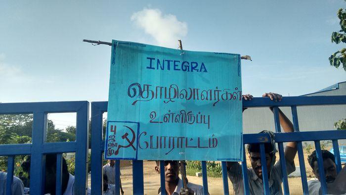 இன்டெக்ரா தொழிலாளர்களின் உள்ளிருப்புப் போராட்டம்