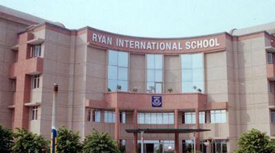 ரயன் இன்டர்நேஷனல் பள்ளி