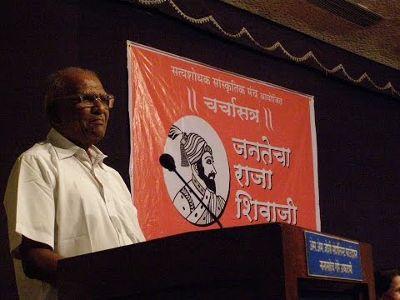 ஷிவாஜி கோன் ஹோத்தா