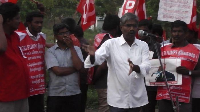 தோழர் விளவை ராமசாமி