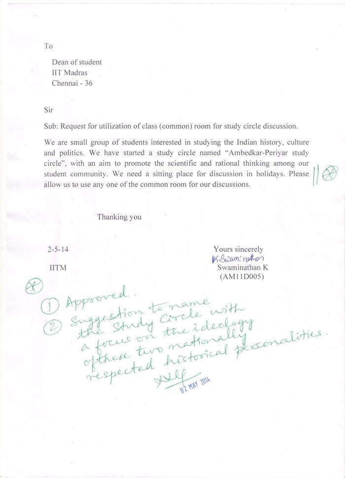 iit-ban-letter-s1