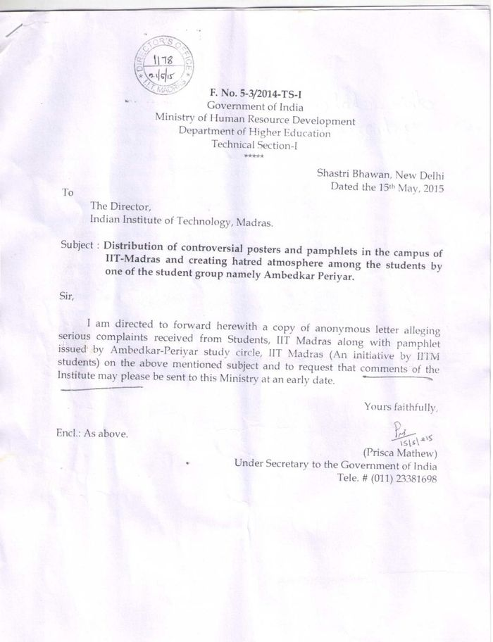iit-ban-letter-s4