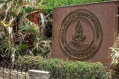 Ambedkar - Periyar Study Circle