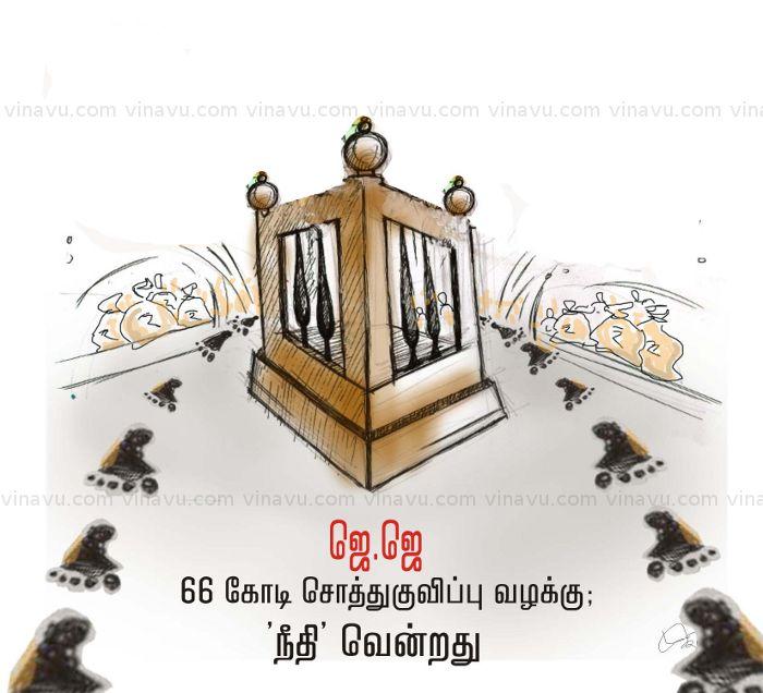 jaya-acquittal-side-steps-justice-cartoon
