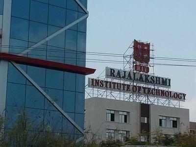ராஜலட்சுமி பொறியியல் கல்லூரி.