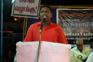 முருகானந்தம், பு.மா.இ.மு