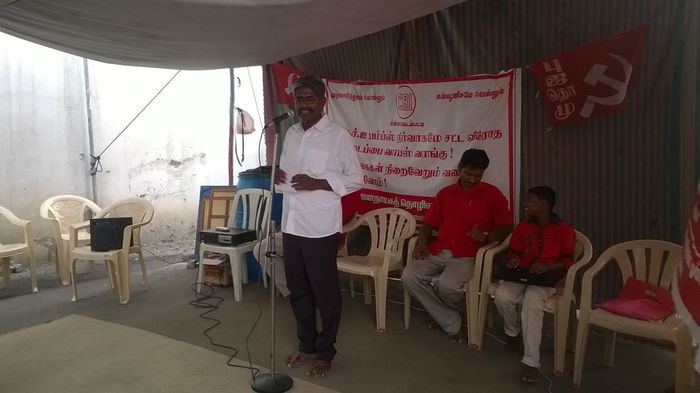 விளவை ராமசாமி