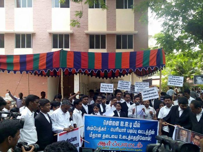 APSC தடை - சென்னை உயர்நீதிமன்றம் ஆர்ப்பாட்டம்