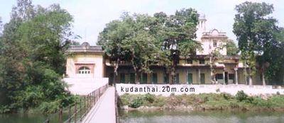 கும்பகோணம் அரசுக் கலைக்கல்லூரி