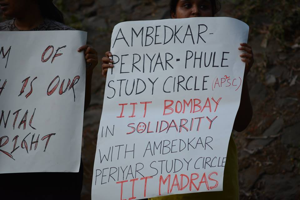 mumbai-iit-in-solidarity-with-apsc-5