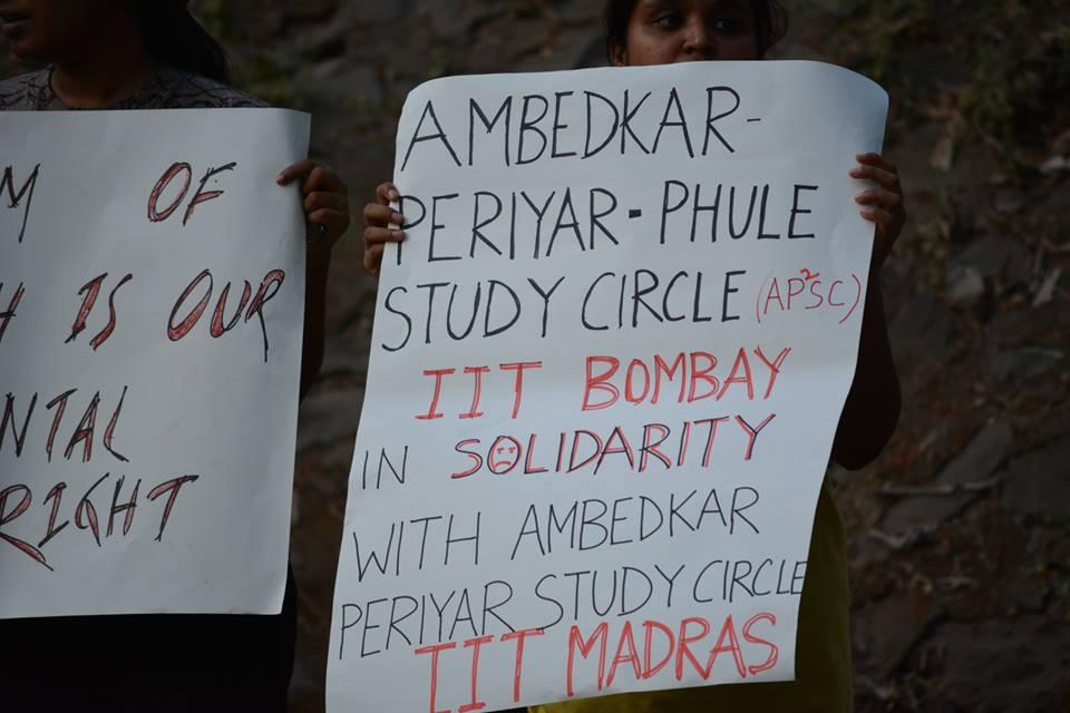 mumbai-iit-in-solidarity-with-apsc-5