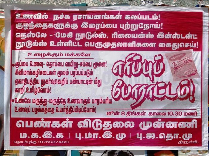 trichy-protest-maggi-noodles-corporate-food-01
