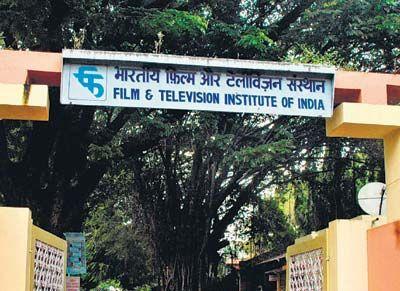 புனே திரைப்படக் கல்லூரி