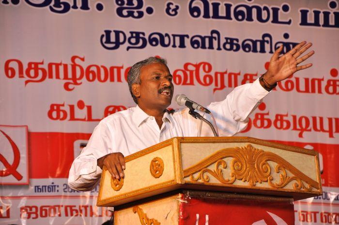 தோழர் ராஜூ
