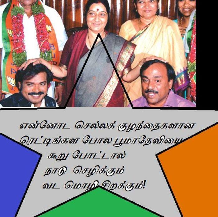 சுஷ்மா சுவராஜ் - ரெட்டி சகோதரர்கள்