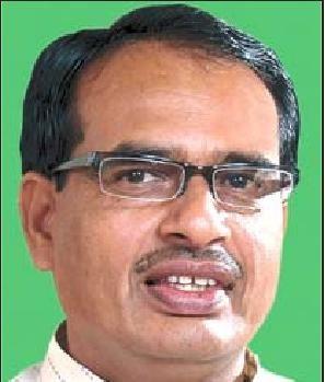 ம.பி முதல்வர் சிவராஜ் சௌஹான்.