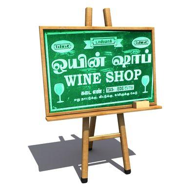 12-schools-to-wine-shop