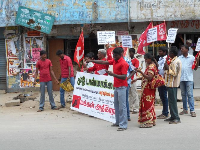 Hosur tasmac protest (1)