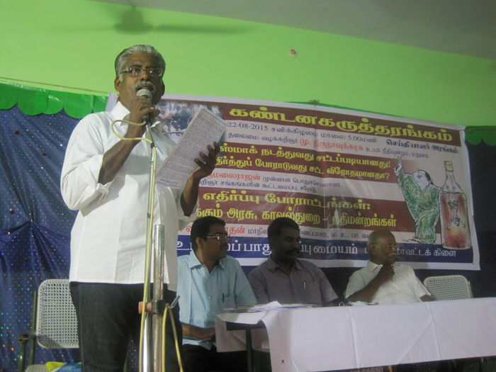 தோழர் லயனல் அந்தோணிராஜ்