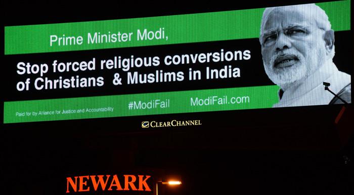 Modi fail (5)