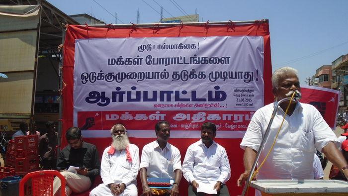ஒசூர் அசோக் லேலாண்டின் முறைகேட்டை எதிர்த்த SMP தொழிலாளர்களின் போராட்டம் வெல்லட்டும்!
