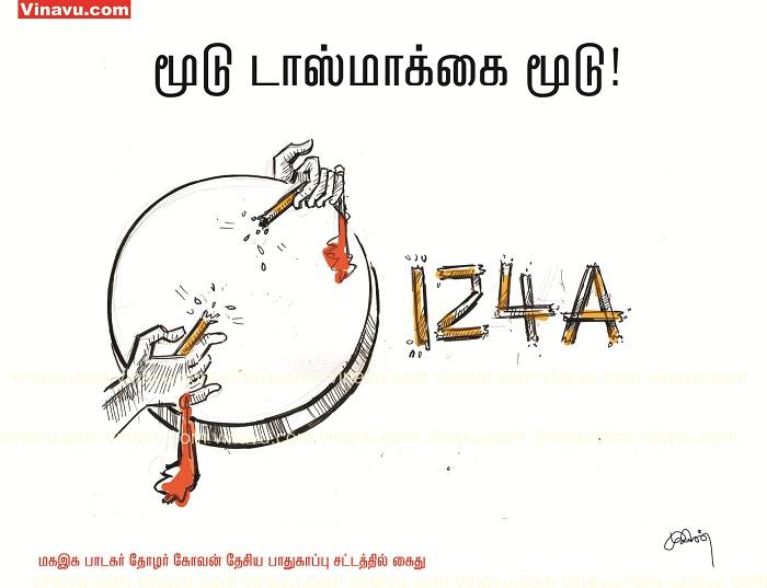 mukilan cartoon - kovan arrest (5)