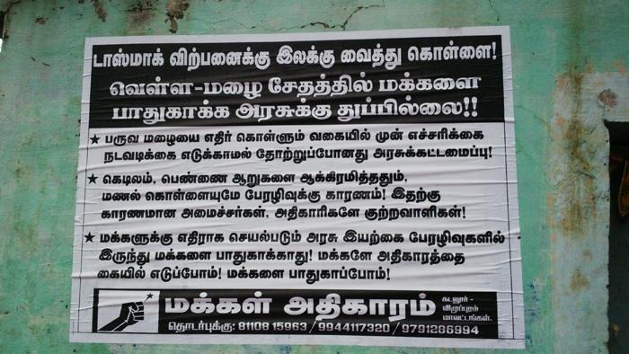 periyakatttupalaiyam8