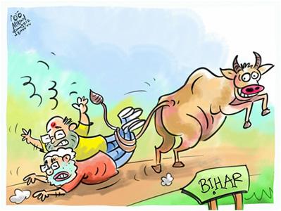 bihar election (1)