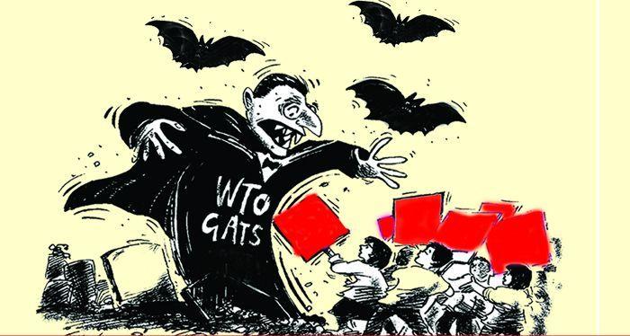 காட்ஸ் - புதிய கல்விக் கொள்கை