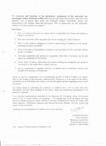 rohit-vemula-suicide-hrd-uni-letters-06