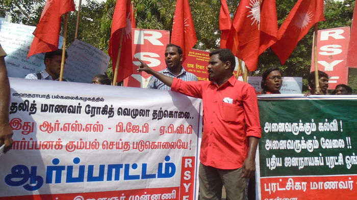 rohit-vemula-suicide-rsyf-protest-08