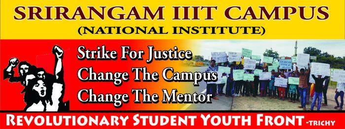 srirangam-iiit-campus-protest-rsyf-poster-1