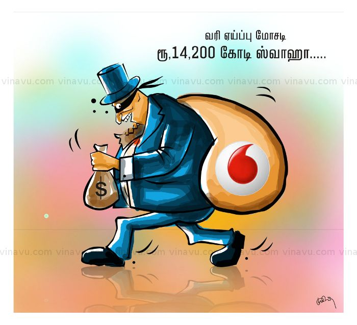 votafone-tax-evasion-cartoon