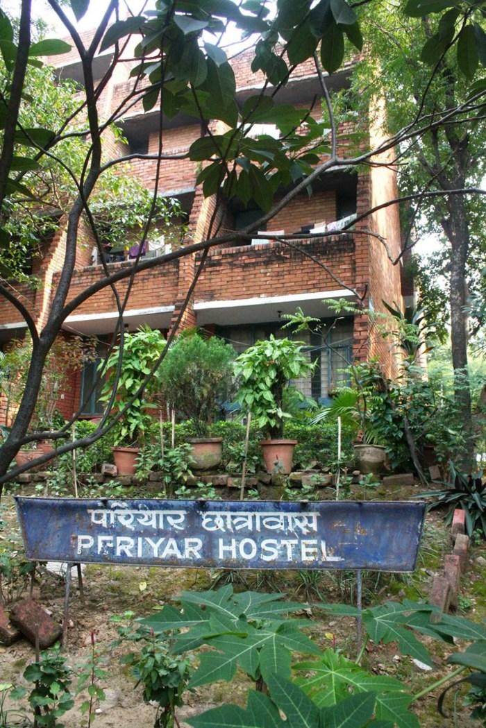 jnu-delhi-periyar-hostel