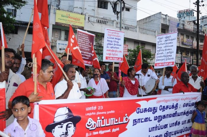 march-23-trichy-meeting-1
