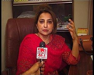 சகிடா தேதோ
